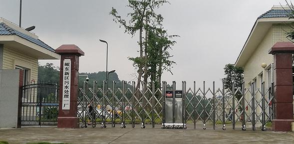 眉山岷东污水处理厂