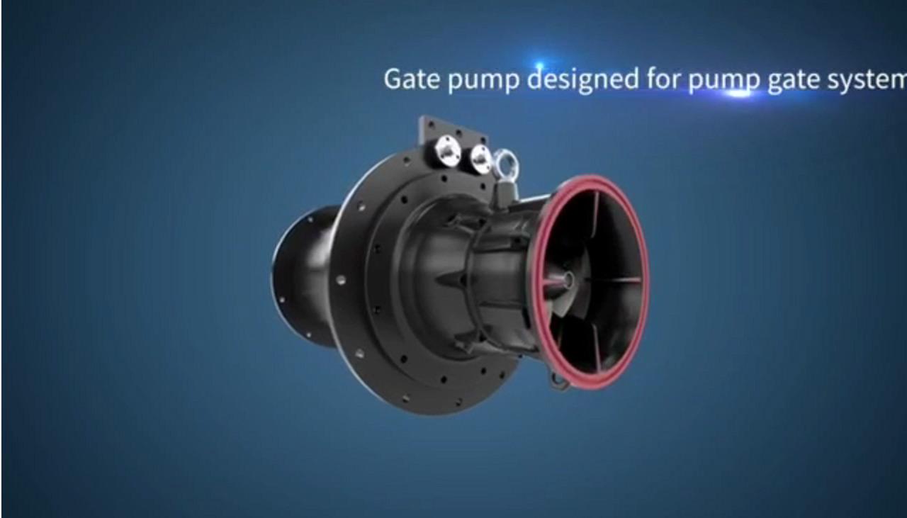 格兰富一体化泵闸